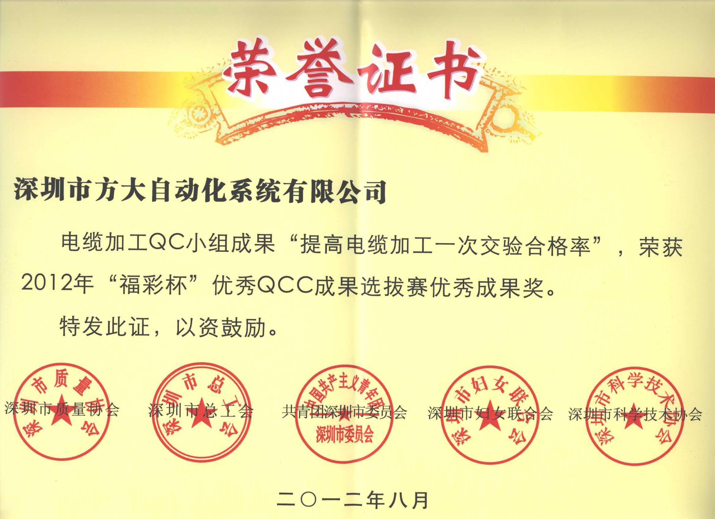 管家婆App官方网站